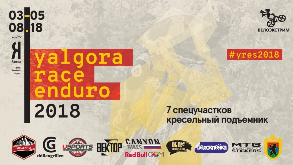 Yalgora Race Enduro 2018