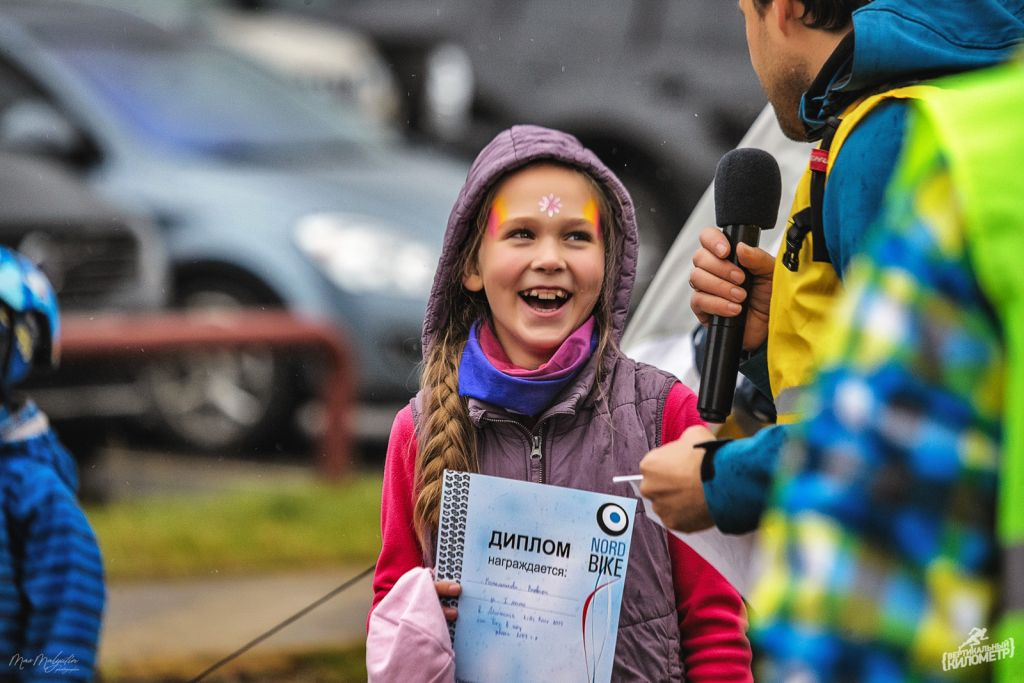 Murmansk Kids Race 2019 32