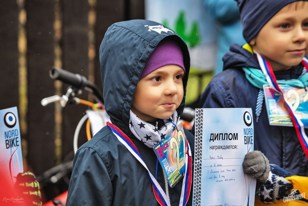 Murmansk Kids Race 2019 31
