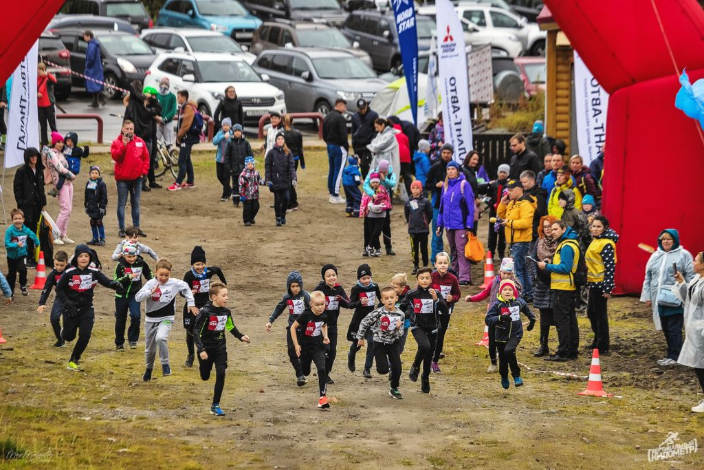 Murmansk Kids Race 2019 25